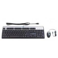 Hewlett Packard Enterprise 631341-B21 Kit de Teclado y Mouse para Servidor