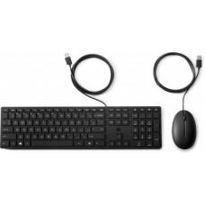 HP 9SR36AA#ABM Kit de teclado y mouse
