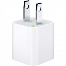 APPLE MD810E/A Adaptador de Corriente