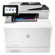 HP Color LaserJet Pro MFP M479fdw Impresora multifunción