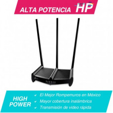TP-LINK TL-WR941HP Router