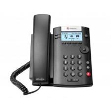 POLYCOM 2200-40450-025 Teléfono VVX