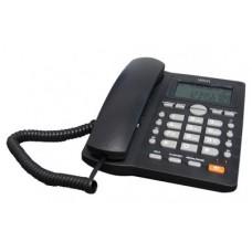 WAM AS7412-B(W) Teléfono Alámbrico
